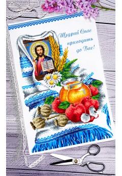 Спасівський рушник для вишивки бісером(нитками) (116)