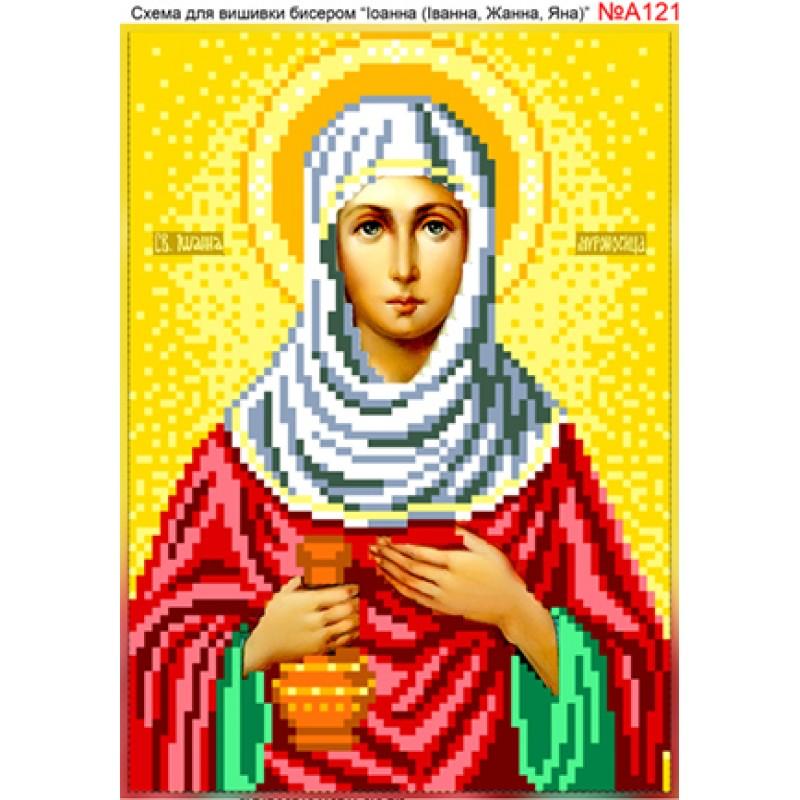 Іоанна (Жанна c2315fd8f49f5