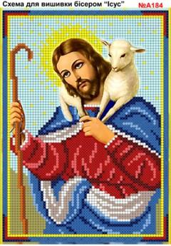 Схема вишивки бісером (хрестиком) - «Ісус (А184)»