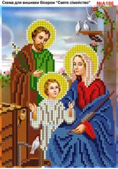Схема вишивки бісером (хрестиком) - «Святе сімейство (А186)»