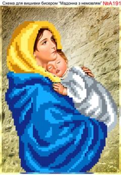 Схема вишивки бісером (хрестиком) - «Мадонна з немовлям (А191)»