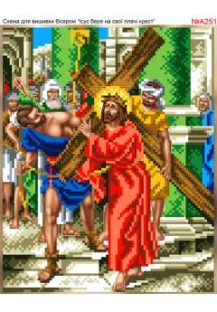 Схема вишивки бісером (хрестиком) Ісус бере на плечі хрест (А251)