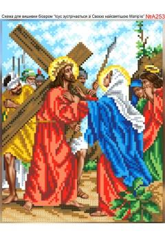 Схема вишивки бісером (хрестиком) Ісус зустрічається з матірью (A253)