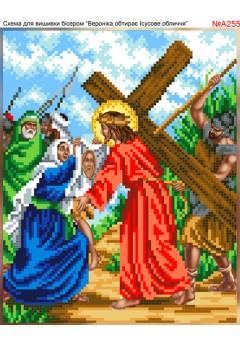 Схема вишивки бісером (хрестиком) Вероніка обтирає Ісусові обличчя (A255)