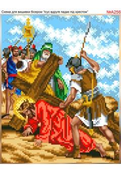 Схема вишивки бісером (хрестиком) Ісус вдруге падає під хрестом (A256)