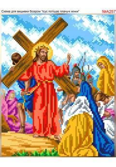 Схема вишивки бісером (хрестиком) Ісус втішає плачучих жінок (A257)
