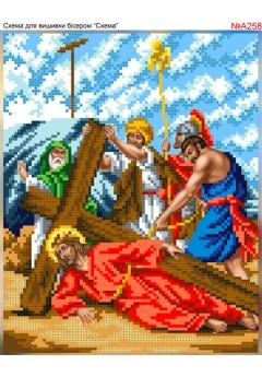Схема вишивки бісером (хрестиком) Ісус втретє падає під хрестом (A258)