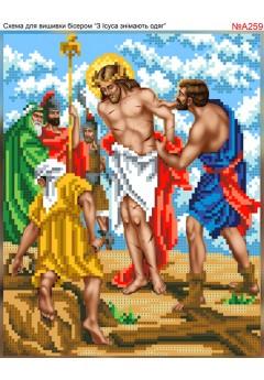 Схема вишивки бісером (хрестиком) З Ісуса знімають одяг (A259)
