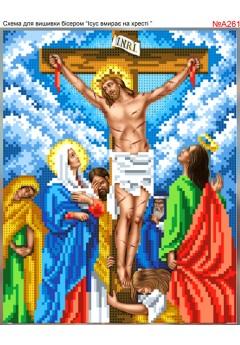 Схема вишивки бісером (хрестиком) Ісус вмирає на хресті (A261)
