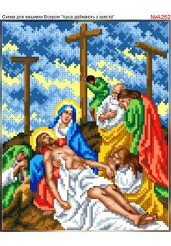 Схема вишивки бісером (хрестиком) Ісуса знімають з хреста (A262)