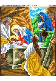 Схема вишивки бісером (хрестиком) Ісуса кладуть до гроба (A263)