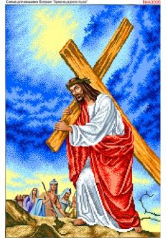 Хресна дорога Ісуса (А3006)