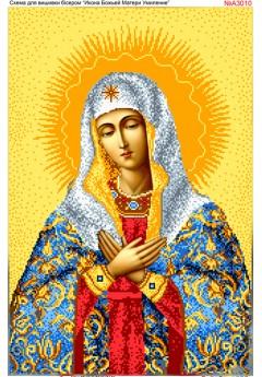 Икона Божьей Матери Умиление (А3010)