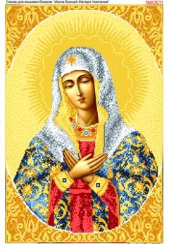 Икона Божьей Матери Умиление (А3011)