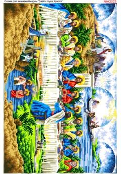 Схема для вишивки бісером (нитками) Завіти Ісуса Христа (A3023)