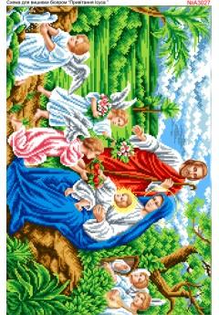 Схема для вишивки бісером (нитками) Привітання Ісуса (A3027)