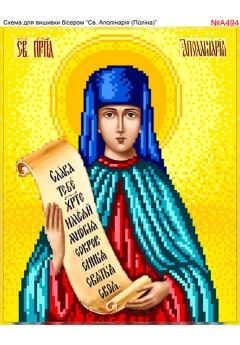 Схема вишивки бісером (хрестиком) «Св.Аполінарія (Поліна) (А494)»
