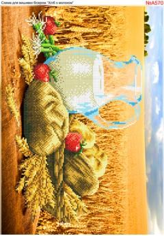 Схема вишивки бісером (хрестиком) « олитва за сина (рос) (A664)»