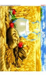 Схема вишивки бісером (хрестиком) « Хліб з молоком (A571)»