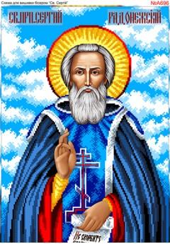 Схема вишивки бісером (хрестиком) Святий Сергій (A696)