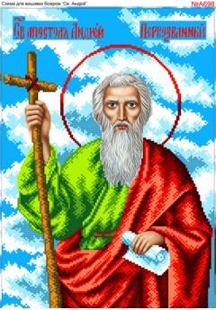 Схема вишивки бісером (хрестиком) Святий Андрій (A698)