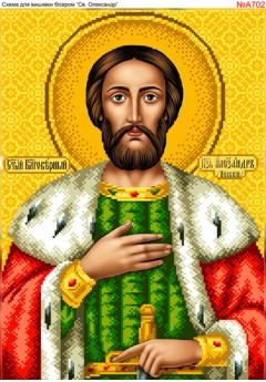 Схема вишивки бісером (хрестиком) Святий Олександр (A702)