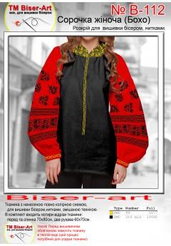Жіноча сорочка, червоний габардин (В112)
