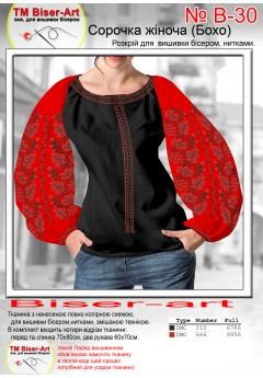 Жіноча сорочка, червоний габардин (В30)