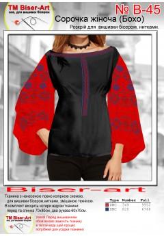 Жіноча сорочка, червоний габардин (В45)