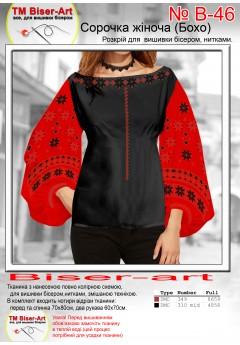 Жіноча сорочка, червоний габардин (В46)