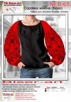 Жіноча сорочка, червоний габардин (В65)