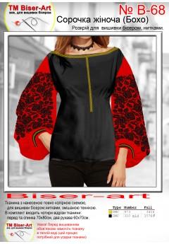 Жіноча сорочка, червоний габардин (В68)