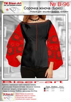 Жіноча сорочка, червоний габардин (В96)
