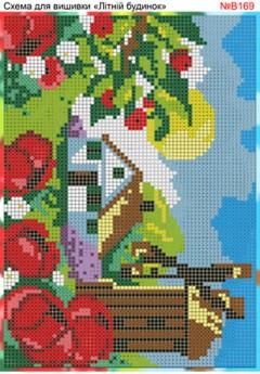 Схема вишивки бісером (хрестиком) - «Літній будиночок (В169)»