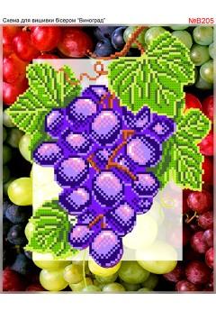 Схема вишивки бісером (хрестиком) «Виноград (B205)»