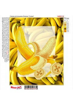 Схема вишивки бісером (хрестиком) «Банан (B216)»