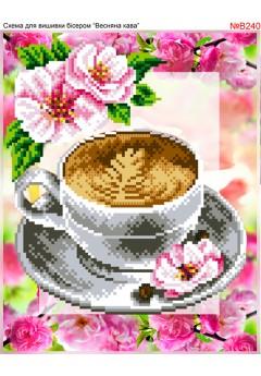 Схема вишивки бісером (хрестиком)Кава Весняна (B240)