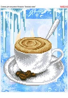 Схема вишивки бісером (хрестиком)Кава зимова (B243)