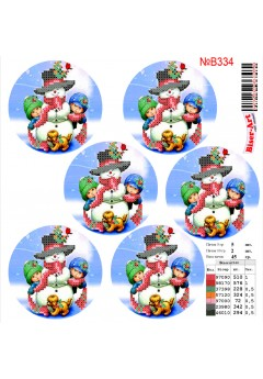 Схема вишивки бісером (хрестиком) Новорічні ігршки (B334)
