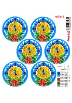 Схема вишивки бісером (хрестиком) Новорічні ігршки (B341)