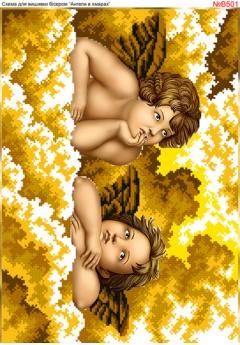 Схема вишивки бісером (хрестиком) Ангели в хмаринках (золоті) (B501)