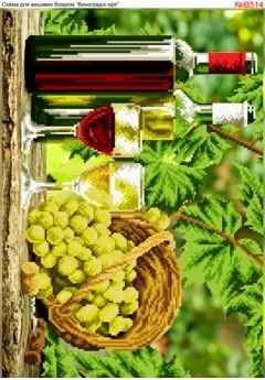 Натюрморт з вином і виноградом (B514)