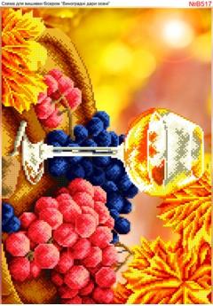 Червоний виноград (B517)