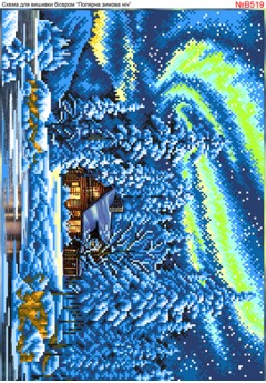 Схема вишивки бісером (хрестиком) Полярна зимова ніч (B519)