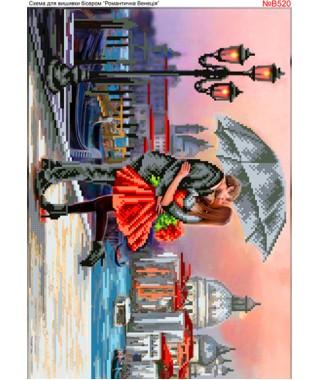 Схема вишивки бісером (хрестиком) Романтична венеція (B520)