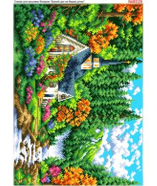 Схема вишивки бісером (хрестиком) Божий дім на березі (B529)