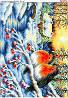 Схема вишивки бісером (хрестиком) Снігурі (B558)