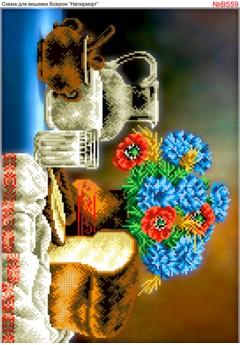 Схема вишивки бісером (хрестиком) Натюрморт (B559)