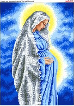 Схема для вишивки бісером (нитками) Діва Марія вагітна (B612)
