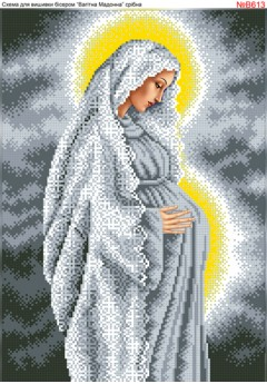 Схема для вишивки бісером (нитками) Діва Марія вагітна в сріблі (B613)